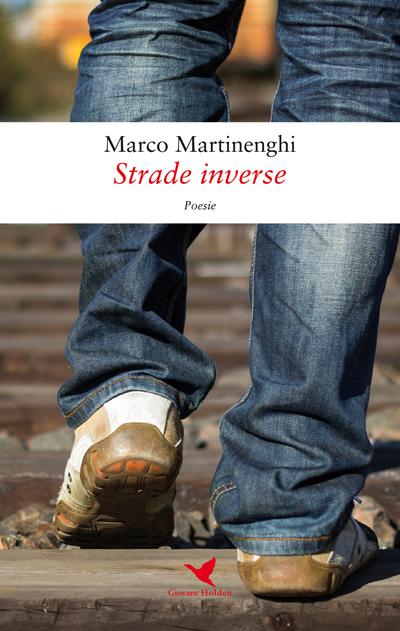 "25/06/2017 - ""Strade inverse"""